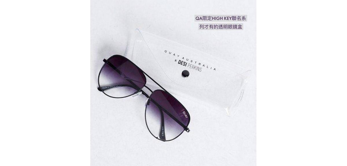 澳洲 QA Quay Australia 歐美明星最愛的太陽眼鏡 墨鏡