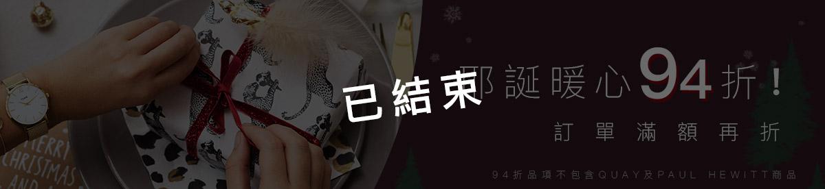 SOMETHING ME網站 全館94折 滿額再享折扣