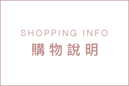 SOMETHING ME網站 購物說明 Shopping info