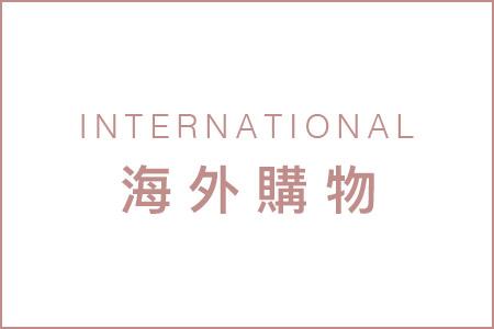 SOMETHING ME網站 海外購物說明 International info